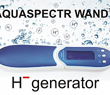 AQUASPECTR WAND